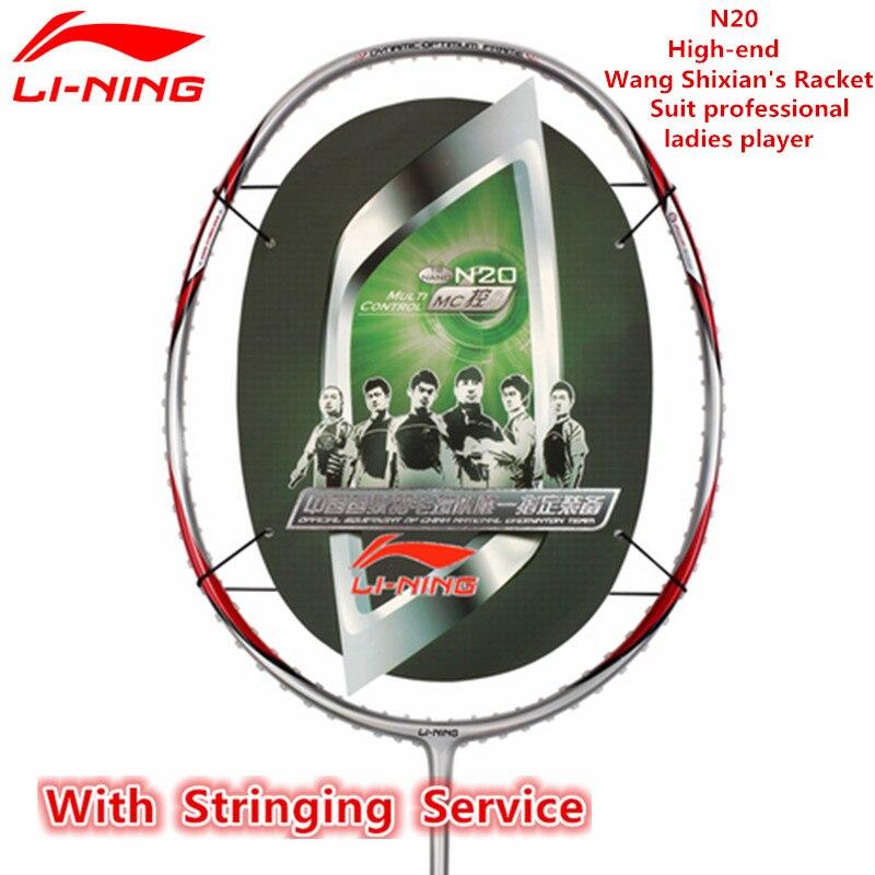 Li-Ning Wang Shixians Badminton Rackets for Women Carbon Fiber TB Nano N20 Li Ning High-end Professional Lining Ladies Racquet