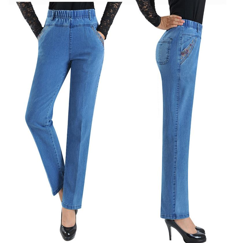 2017 Spring and autumn embroidered jeans female harem high elastic waist plus size 7xl women long pant