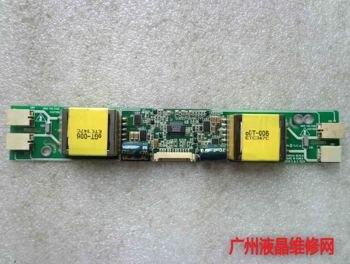 GH053A REV0.0 oGT-006 ETC 347C GH053A(A2)