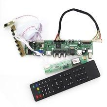 T. VST59.03 ЖК-дисплей/светодиодный драйвер контроллера для LP154WX5-TLA1 LTN154AT07 (ТВ + HDMI + VGA + CVBS + USB) LVDS повторное использование ноутбука 1280×800