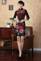 Бесплатная доставка Лидер продаж высокое качество Cheongsam Мода Половина рукава бархатное платье Qipao Cheongsam новый Дизайн цвет красного вина Цве...