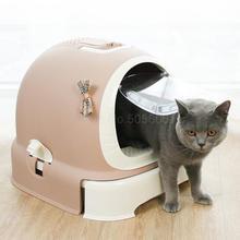 Машина для кошачьего туалета, полностью закрытый кошачий Туалет, большой размер, Дезодорирующий, антиразбрызгивающий и дезодорирующий товар, большой размер Cat Po