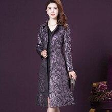 Primavera y otoño de las mujeres de la moda Dobby púrpura azul de la flor  brillo abrigo mujer abrigo mujer para mujer Slim 4xl a. 061532fe6736