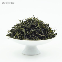 2016 Sale Dragon Ball Green Tea 250g Selenium-enriching Grade C Tippy Chinese Loose Leaf Organic Polyphenols Twinings-tea-box