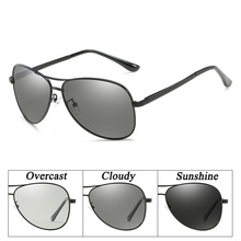 Men Women Polarized Photochromism Sunglasses Outdoor Glasses Anti-glare UV Protection Fishing Driving Eyewear Change Color все цены