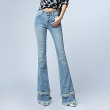 Double Tassel Selvage Slim Fit Flare Jeans Woman Sexy Push Up Jeans Pants Ol Style Plus Size Skinny Bell Bottom Jeans Female
