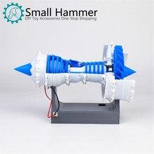 エアロエンジンターボファンエンジンモデルエアエンジンモデル電気 3D プリンタ