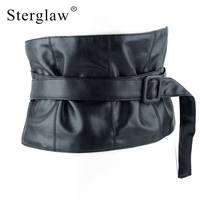 New Woman Ultra Wide Adjustable Slim Body Corset Belt Black Leather Retro Design Comfortable Elastic Belts
