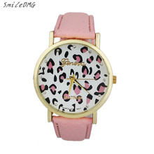 SmileOMG Fashion Diamond Women Leopard Printing Pattern Weaved Leather Quartz Dial Watch Christmas Gift,Sep 13