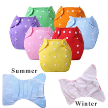 Baby Reusable Diapers Cloth Pocket Diaper Waterproof Washable Nappies Diapers Pants 3-10KG Baby Pocket Cloth Reusable Diaper