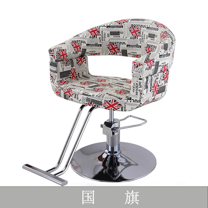 Новое парикмахерское кресло, вращающееся парикмахерское кресло, подъемное кресло с ручкой, парикмахерский салон, специальное парикмахерское кресло - Цвет: Style 6