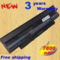 Аккумулятор для Dell Inspiron N4010 M5030 N4110 N5010 N3110 N3010 N7110 N7010 N5040