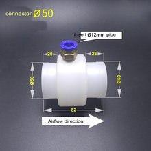 Пневматический конвейер, усилитель воздуха, очистка запасов, специальный обработанный интерфейс 6 50 мм