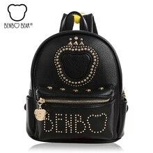Новый Небольшой PU кожа женщины рюкзак высокое качество школьные сумки для девочек-подростков Модные женские мини сумки