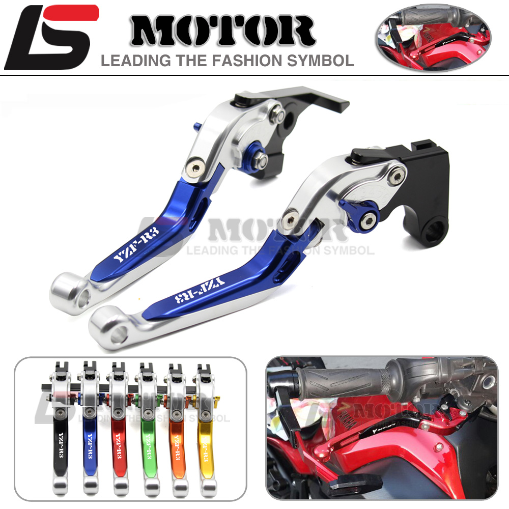 ФОТО Motorcycle Accessories CNC Adjustable Folding Extendable Brake Clutch Levers For Yamaha YZF-R3 R3 2015-2016 (YZF-R3 LOGO)