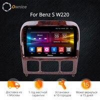 Ownice K1 K2 K3 Android 9,0 Автомобильный мультимедийный плеер dvd automotivo радио gps 2 din для Mercedes Benz/S320/S350/W220/W215/CL600 4G