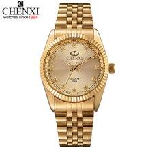 Los Hombres de moda Reloj de Oro Classic relojes de Cuarzo de Acero Inoxidable Completa reloj de pulsera de hombre reloj chenxi de primeras marcas de lujo reloj de oro hombres