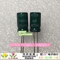 10pcs high quality 50V22UF volume 6X12 Non polarity NP Electrolytic capacitor 22UF50V