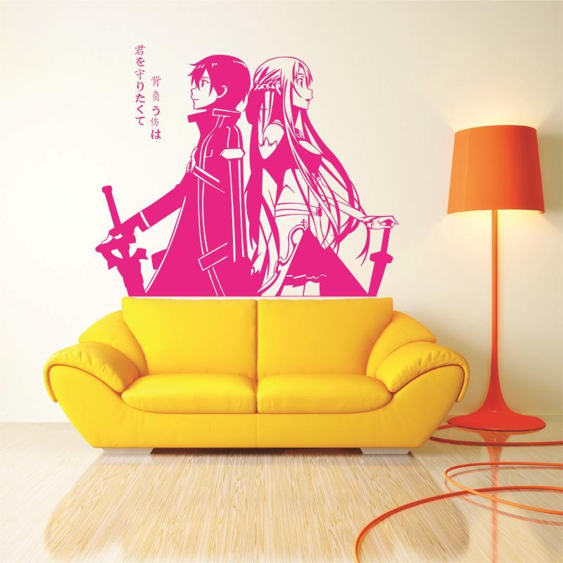 Sword domain comics and animation Sticker Logo Decal Vinyl Wall Decals Pegatina Quadro Parede Decor Mural Sticker004