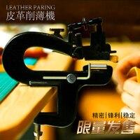 Промышленная швейная машина 809 leathersplitter резка кожи машина руководство края пилинг машины