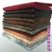 Quality suede sofa fabric thickening solid color Upholstery soft flannelet bags