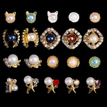 100PCS Nail  Alloy Glitter 3d Art Decorations Charm Pearls Crystal- Charms- Jewelry-Nail 3461-3480