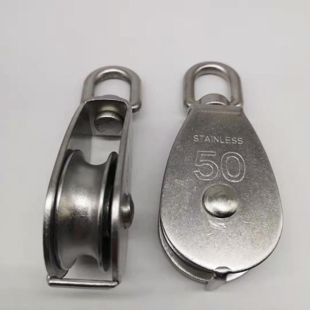 1pcs M50 High Quality Stainless Steel Heavy Duty Steel Single Wheel Swivel Lifting Rope Pulley Wheel