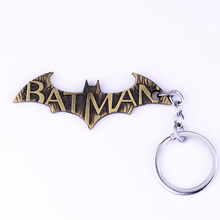 MQCHUN Pria Perhiasan Super Hero Marvel Spiderman Superhero Batman Keychain Mobil Gantungan kunci Chaveiro Gantungan kunci Pemegang Perhiasan Hadiah-50(China)