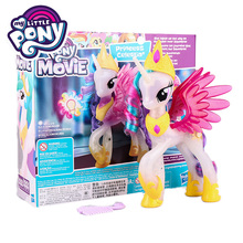 Pony Polly Shines The Sun Universal Princess Di Ya Girl Glows Toy E0190 Children Present toy