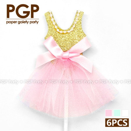 PGP] pink gold glitter dress cupcake topper, for Princess kids girls ...