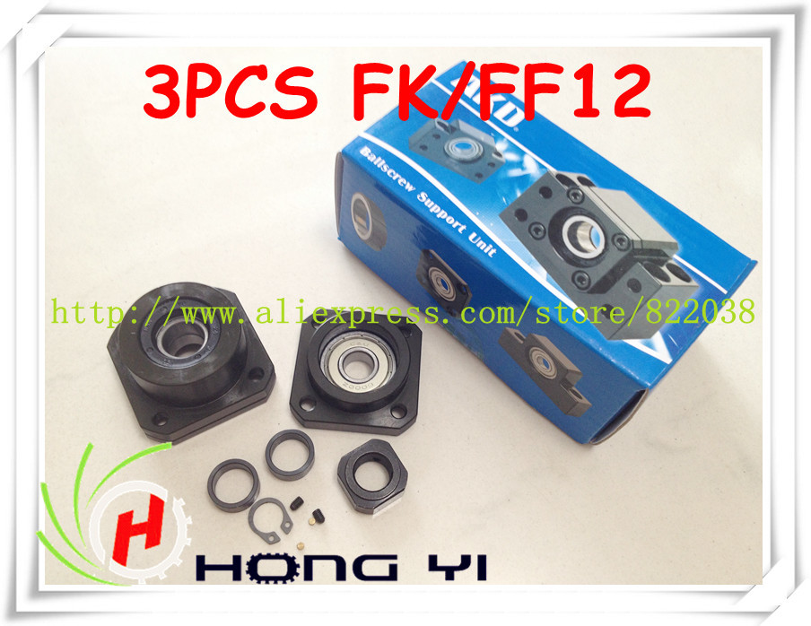 FK12 FF12 Support for 1605 1604 1610 set :3 pc FK12 Fixed Side +3 pc FF12 Floated Side CNC parts Woodworking Machinery Parts free shipping fk12 ff12 support for ball screw 1605 1604 1610 set 1 pc fk12 fixed side 1 pc ff12 floated side for cnc parts