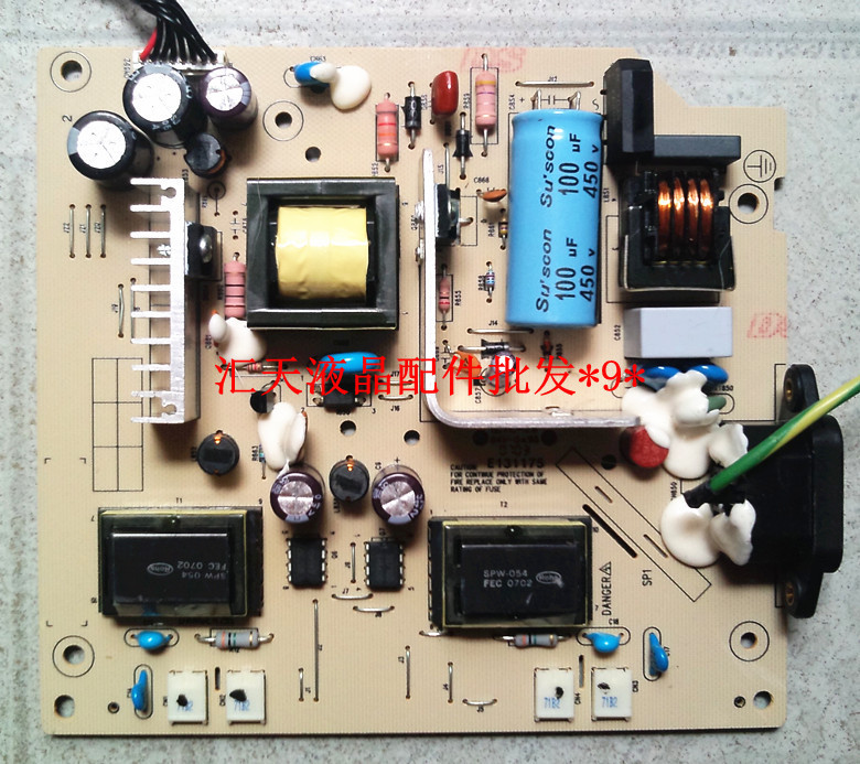 Free Shipping> L1740 high-voltage power supply board board QLPI-003 490481400100R.-Original 100% Tested Working free shipping l2045w high voltage power supply board board 0626d0263 original 100% tested working