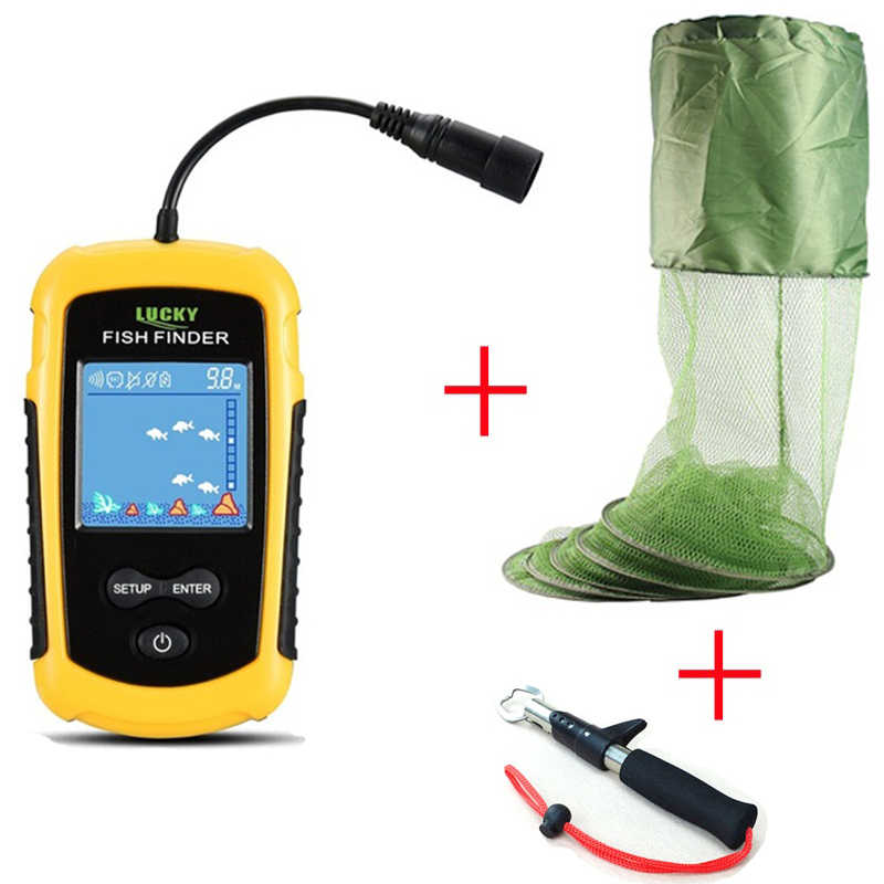 Lucky Selectable Sensitivity 100M Fish Finder LCD Color Screen Fishing Lure  with Fishing Net Creel Tackle Fish Trap Foldable