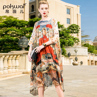 POKWAI Long Casual Print Summer Silk Dress Women Fashion 2018 Three Quarter Batwing Sleeve Square Collar Loose Dresses