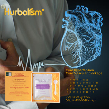 Hurbolism New Powder for Cure hypertension & Vascular Blockage, Keep Your Blood Vessel health, Cure atherosclerosis,Treat of AMI