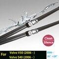 """Lâminas de limpador para Volvo V50 (A Partir De 2006) 26 """"+ 20"""" fit botão tipo de limpador braços só HY-011"""