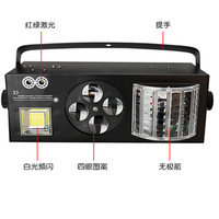 Stage lighting LED 4in1 Embedded Effect Lamp laser strobe light for home party dj events