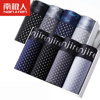 Fashion Sexy Underwear Mens Boxers Shorts Ice Silk Cool Mesh Cuecas Boxers Masculina Underpants Men for Summer