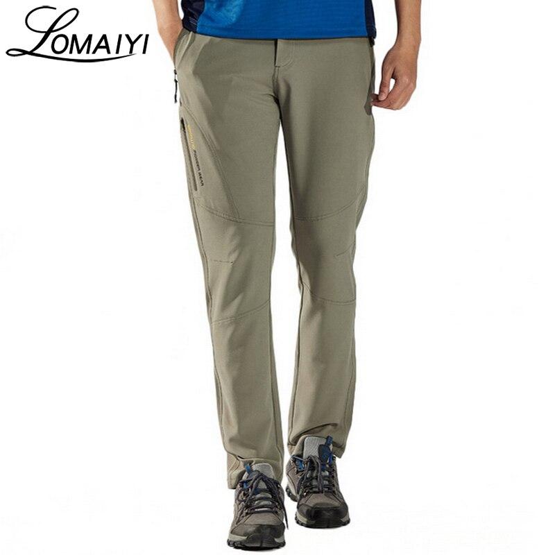 LOMAIYI Brand Stretch Men's Casual Pants Men Spring Summer Quick Dry Trousers Khaki Thin Sweatpants Waterproof Male Pants AM229