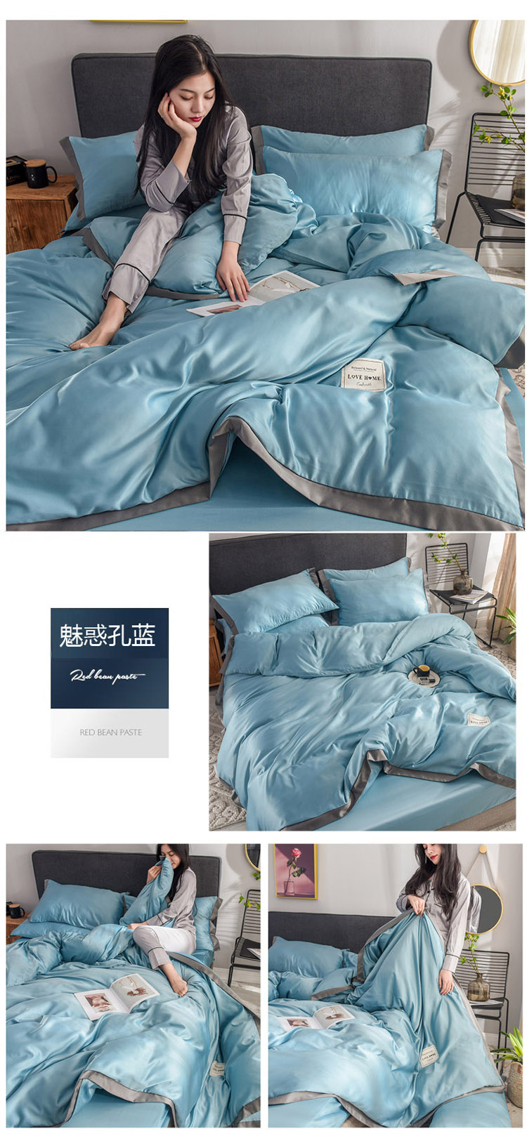 Love Home Silk Bedding Set