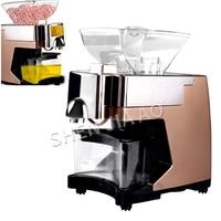 110/220V Oil press machine automatic home intelligent small multi function hot and cold oil making machine oil presser