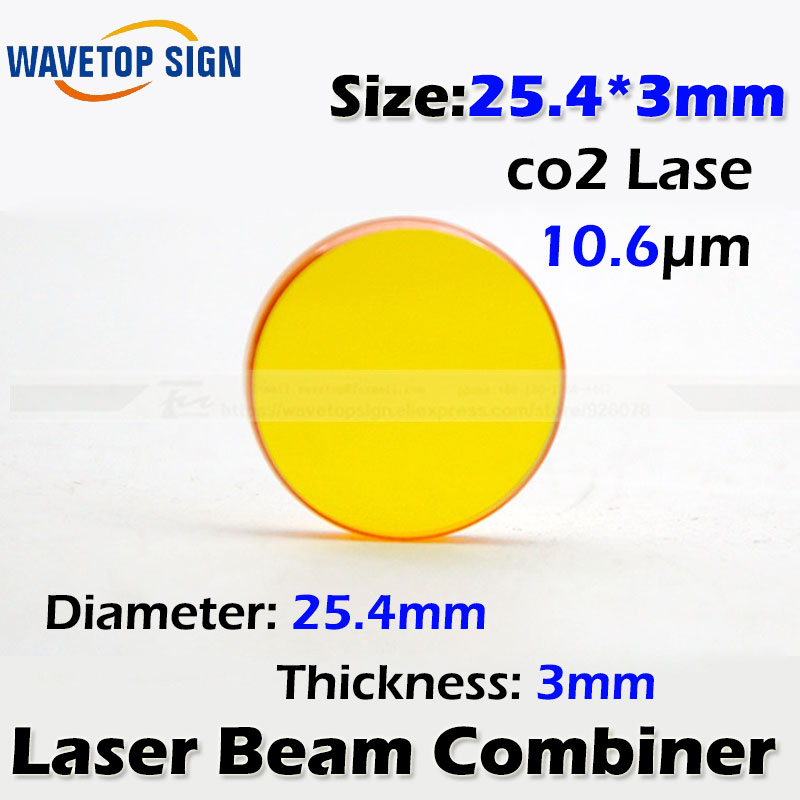 10.6um laser beam combiner mirror size :25.4*3mm co2 Laser beam combiner  mirror  diameter 25.4mm  thickness 3mm economic al case of 1064nm fiber laser machine parts for laser machine beam combiner mirror mount light path system