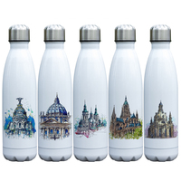 Watercolor Painting Art Building Themed Print Flask Insulated Bottle Stainless Steel Vacuum Double Wall Thermal Bottle 17oz
