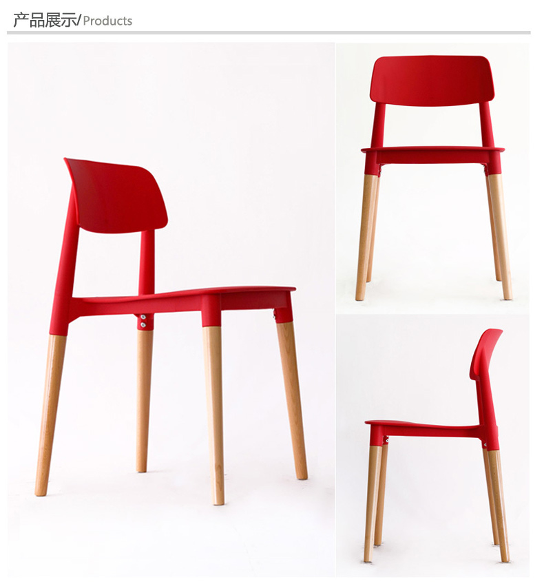 Wood Plastic Chair Dining Living Room Furniture Fashion Red White Black Office In Chairs From On