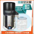 2016 Latest CE Certificate 4th Generation LCD Display household water distiller electric stainless steel home water distiller