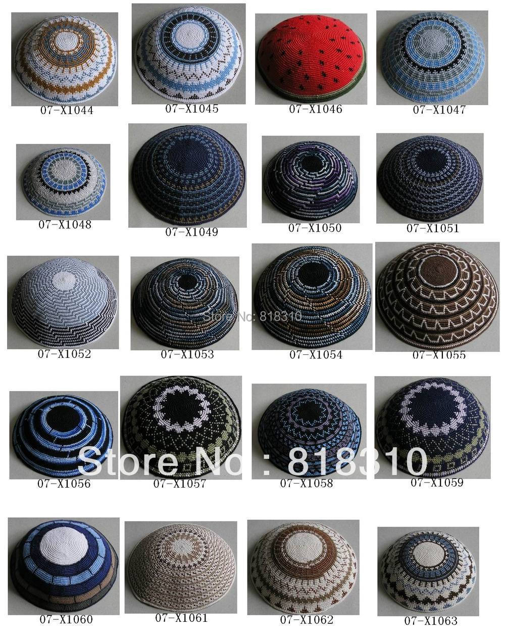HIGH QUALITY HANDMADE KNITTED YARMULKE KIPPAH DMC MOQ 50PCS/MODEL-in ...