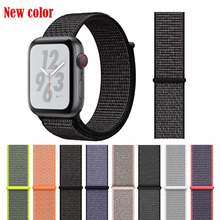 BUMVOR Nylon Sport Loop Replacment Band for Apple Watch Series 1/2/3/4 Nike+ Soft Breathable Woven Strap 40/44MM 38/42MM