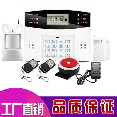 Free Shipping!IOS Android APP Control Wireless Home Security GSM Alarm System Intercom Remote Control Autodial Siren Sensor Kit леггинсы adidas performance adidas performance ad094eguoj09