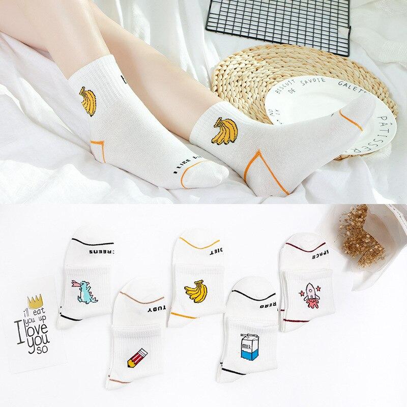 Women Cartoon Cute Banana Dinosaur Rocket Milk Pattern Spring Summer Casual Style Short Funny Socks Female Cotton Ankle Socks