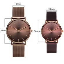 Mavis Hare montre Bracelet en maille de café pour femmes, avec cadran en acier inoxydable, 36mm, 40mm, Bracelet en maille, 2 tailles